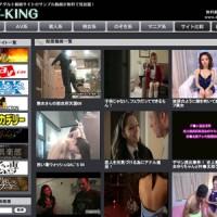 無料動画AV-KING